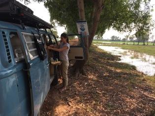 Cambodge - 562