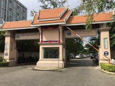 Cambodge - 9