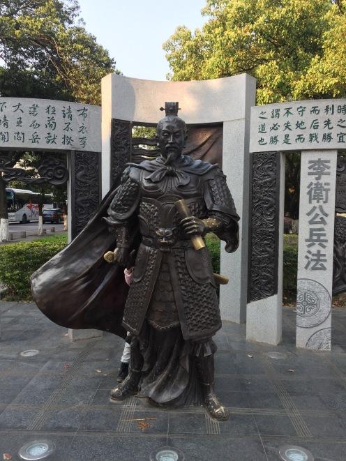 Chine - 119